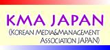 KMA JAPAN