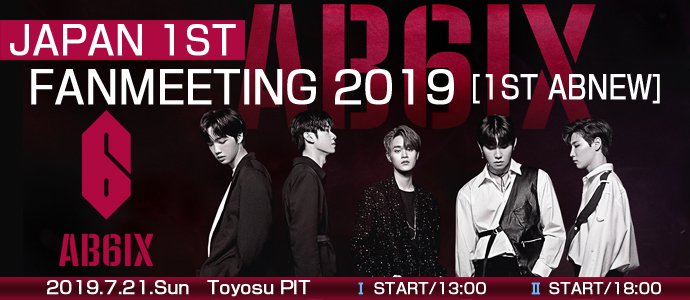 AB6IX JAPAN 1ST FANMEETING 2019[1ST ABNEW]
