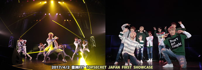 2017/4/2 豊洲PIT TOPSECRET JAPAN FIRST SHOWCASE