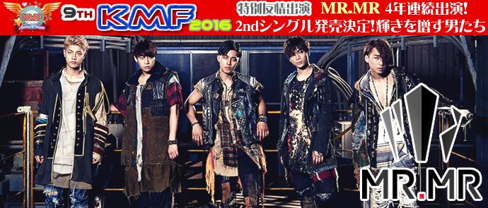 MR.MRbana_s5